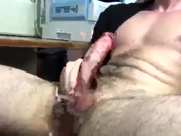 Chaturbate n3v32shy record video with dildo from Chaturbate