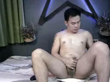Chaturbate starmanhuge chaturbate private XXX video