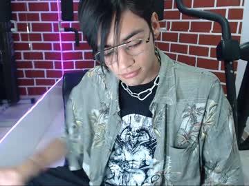Chaturbate dreamsmile99 record webcam video