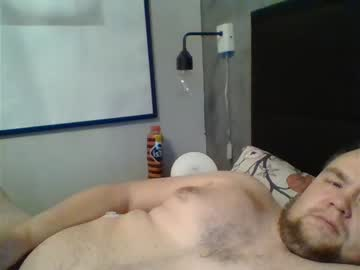 Chaturbate sainner1985 chaturbate video with toys