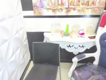 Chaturbate darlinghot_ record private webcam