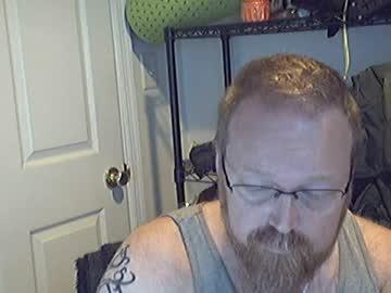Chaturbate baltomoron69 record video with dildo from Chaturbate.com