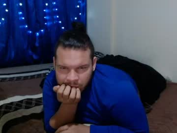 Chaturbate aron_wolf_strog record video