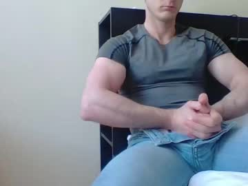 Chaturbate sportboy2444 record video