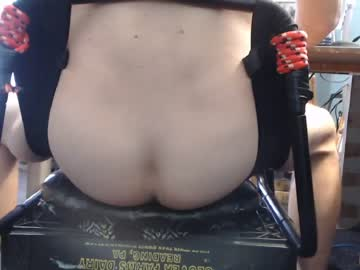 Chaturbate worship_myass private show video from Chaturbate
