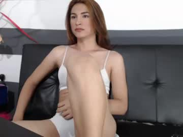 Chaturbate darafire private show video