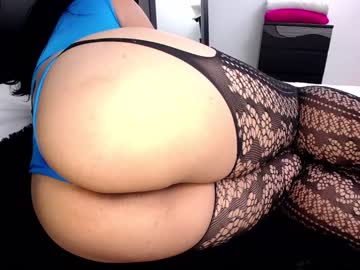 Chaturbate shayraevans record video with dildo from Chaturbate