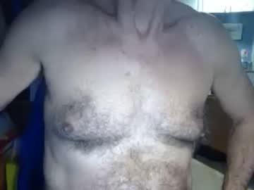Chaturbate cockswantedforprotein cam video