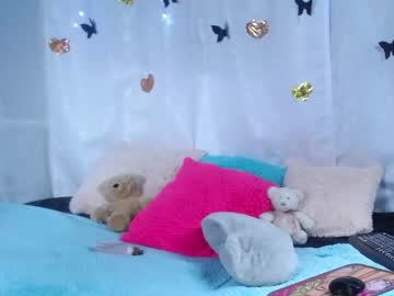 Chaturbate antara_legend record video with toys