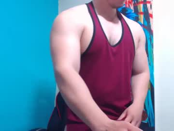 Chaturbate ardentmate_2014 record video with dildo
