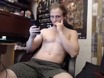 Chaturbate xchris_wildx record private from Chaturbate.com