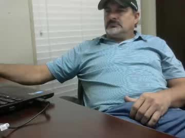 Chaturbate talltexxxan record private show