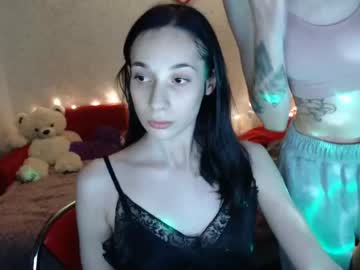 Chaturbate lisa_beez record public webcam