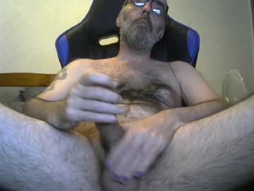 Chaturbate bulllgod record video with dildo from Chaturbate