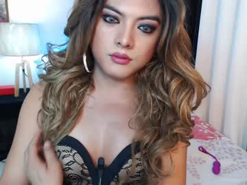 Chaturbate 1urdreamprincess record webcam video from Chaturbate