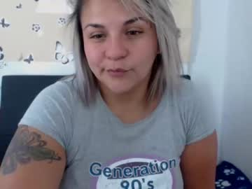 Chaturbate suckergirlx record public webcam video from Chaturbate