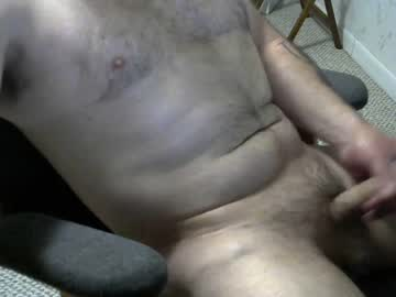 Chaturbate icaneatu69 record webcam show