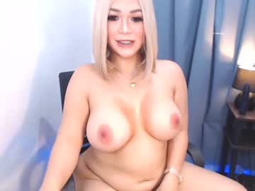 Chaturbate urdreamgirltsxx private from Chaturbate