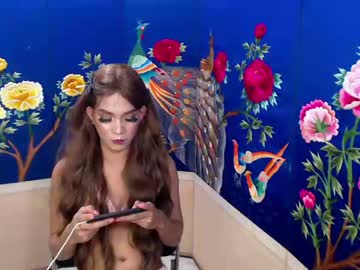 Chaturbate yummy_jade video with toys