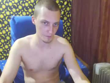 Chaturbate roovede video with toys from Chaturbate.com