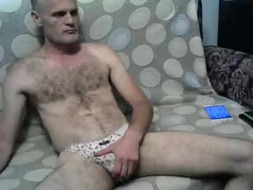 Chaturbate terrywind record private sex show