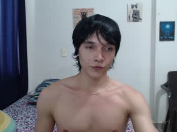 Chaturbate blake_deen record private from Chaturbate
