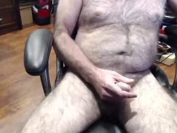 Chaturbate greenguy69 chaturbate nude