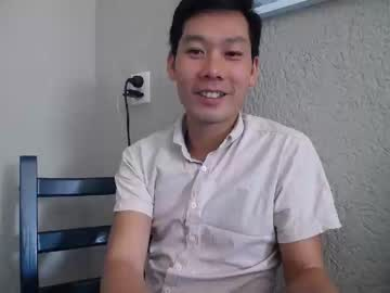 Chaturbate vietnamese23 record video