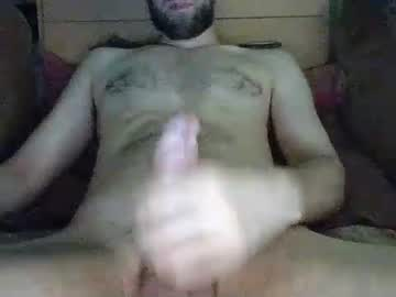Chaturbate ixaak video with dildo