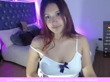Chaturbate arwen_x record private sex video
