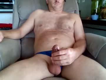 Chaturbate p1970s record private sex video