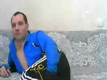 Chaturbate aa_nektar private sex video
