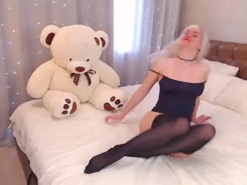 Chaturbate ice_kitty record private show