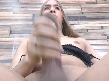 Chaturbate britneysexhot record cam video