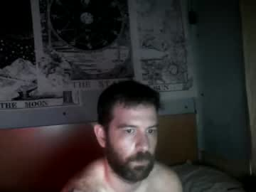 Chaturbate filamentman show with toys from Chaturbate.com