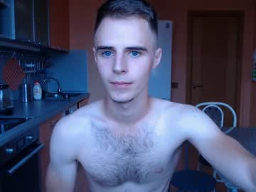 Chaturbate georges_place private XXX show
