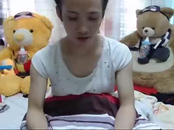 Chaturbate preciousass4uts chaturbate webcam video