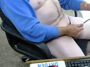 Chaturbate benndovr chaturbate blowjob video