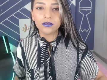 Chaturbate amira_castillo private show video from Chaturbate