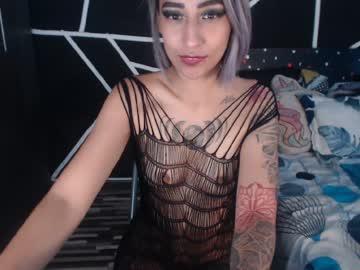 Chaturbate sophia_larsson private webcam