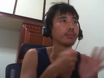 Chaturbate zseszsesz chaturbate private webcam