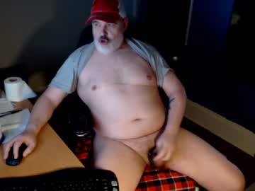 Chaturbate maarrs record video with toys