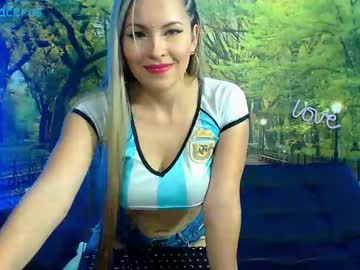 Chaturbate may_aceros record show with toys