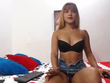 Chaturbate martina_evans1 private webcam