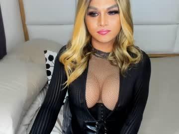 Chaturbate angela_domina private sex video