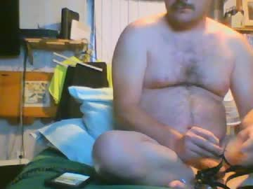 Chaturbate kingfetish private show