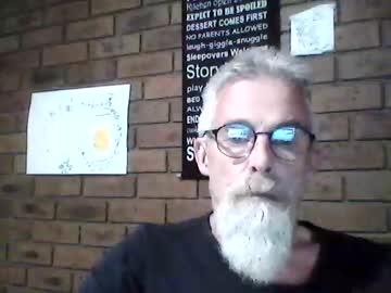 Chaturbate promech private XXX video