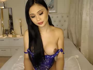 Chaturbate pinayslut69 webcam show from Chaturbate.com