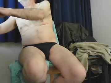Chaturbate mattdutt chaturbate private sex video