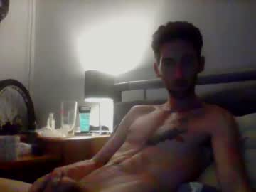 Chaturbate coba16 record show with toys from Chaturbate
